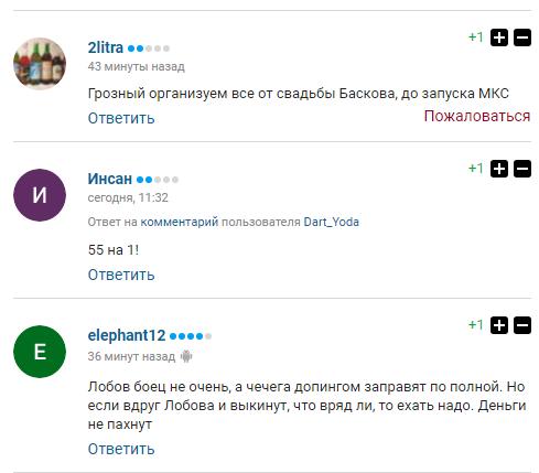 Кадыров предложил подраться друзьям Конора и Хабиба