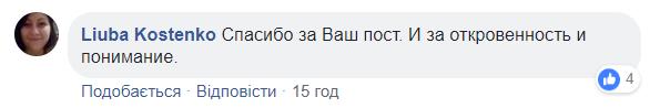 ''Мамы, как вы справляетесь?'' Рассказ воина растрогал украинцев