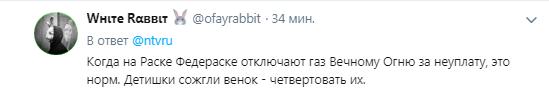 """""""Отрубить руки и вырезать матки"""": россияне предложили """"разорвать"""" девочек-хулиганок"""