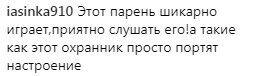 Агрессивный охранник из Запорожья возмутил сеть: видео