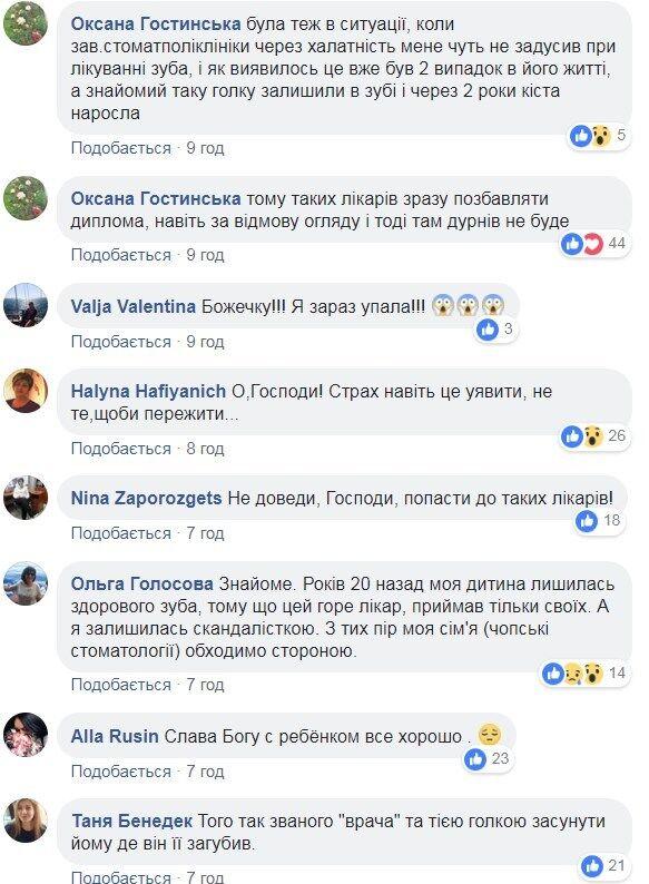 Забув голку в горлі дитини: в Україні спалахнув скандал