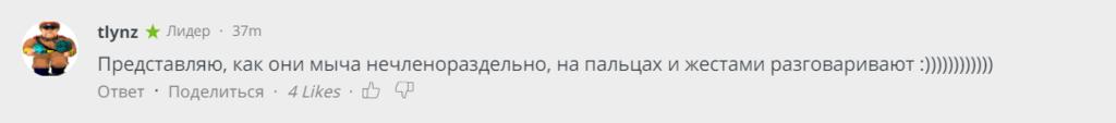 ''Я на украинском, вы по-белорусски'': вице-премьер Украины возмутил россиян