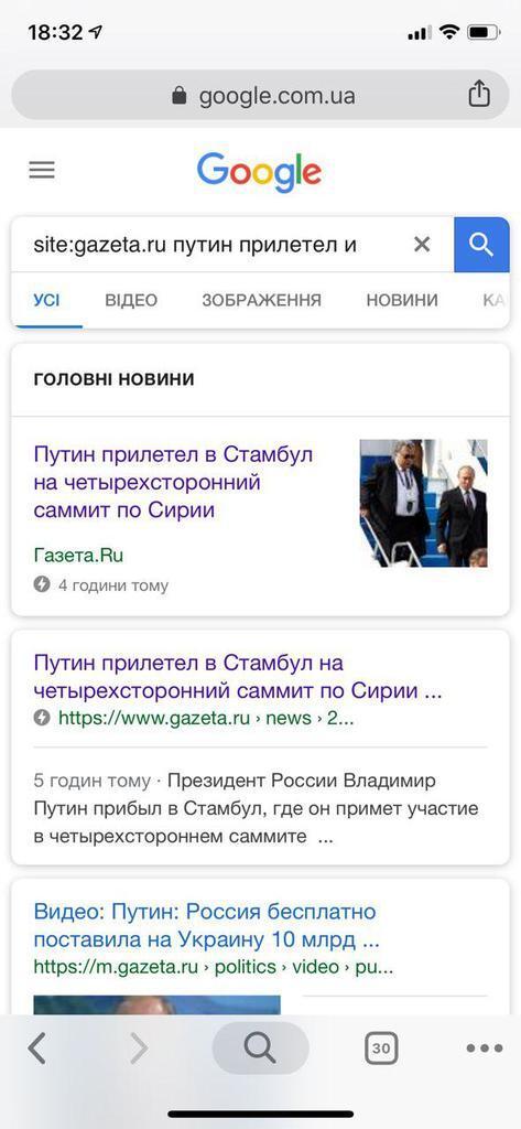 Путин и ''мертвец'': российские СМИ жестко опозорились. Фотофакт