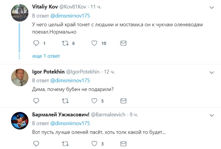 В сети высмеяли ''охотника'' Путина