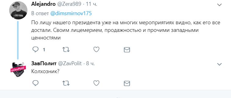 В сети подметили нюанс во внешности Путина
