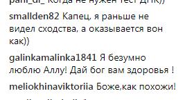 Пугачова з Орбакайте вразили зовнішнім виглядом без макіяжу