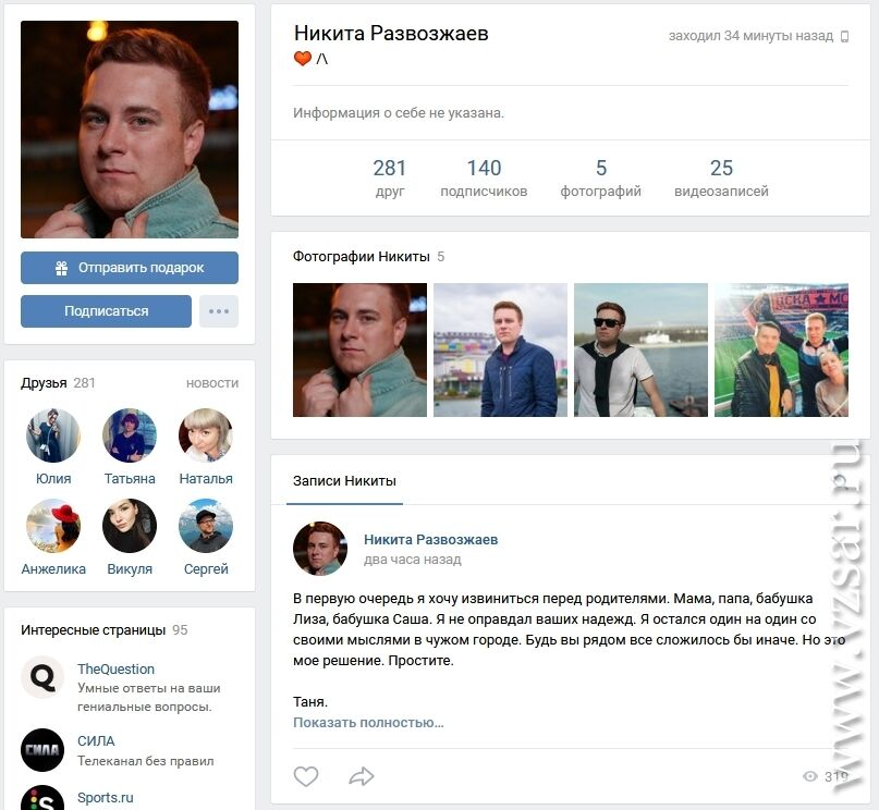 Скандально известный кремлевский пропагандист покончил с собой: что известно