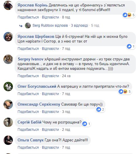 Прощание с ''русским миром'' в Украине показали одним фото