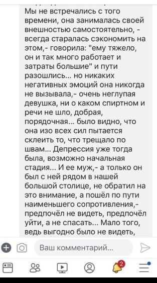 ''Син дуже її любив'': що відомо про матір, яка втопила своїх дітей у Києві