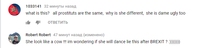 Мэй снова пустилась в пляс на публике: видео зажигательного танца
