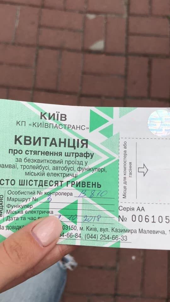 Українка розповіла про хамський інцидент із контролером у Києві