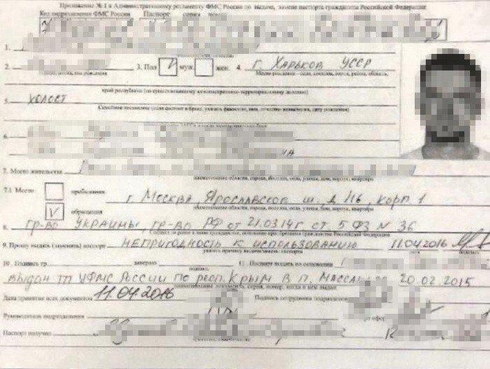 Топ-чиновник из Харькова оказался шпионом ФСБ: все подробности