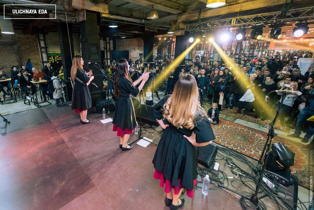 Остання Ulichnaya Eda року: що чекає на гостей фестивалю