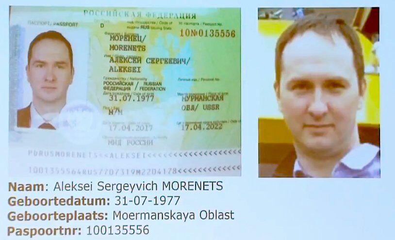 Алексей Моренец