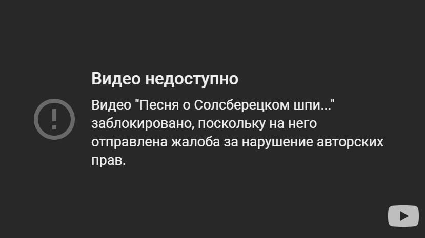 Слепаков записал пошлый хит об отравителях Скрипаля