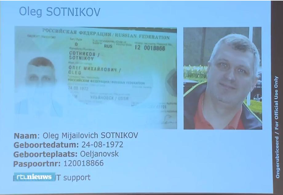 Операция ГРУ в Нидерландах: в чем обвиняют российских горе-шпионов