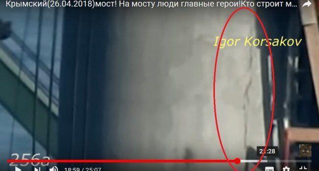 ''Подорожник приложат'': у обрушенного Крымского моста нашли новую ''болезнь''