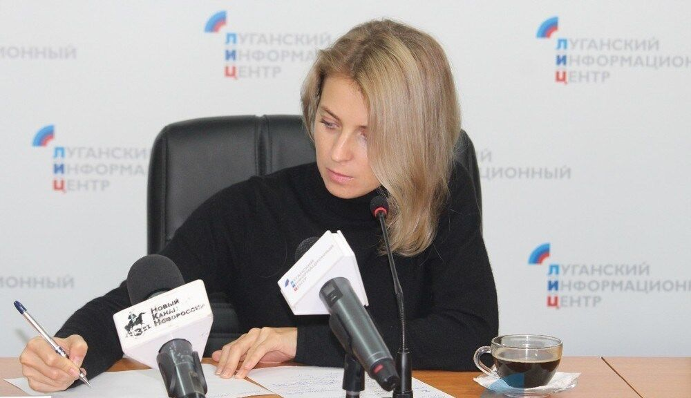 ''Вернулась в порно'': Поклонская снялась в фильме террористов ''ЛНР''
