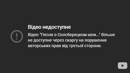 Хіт Слєпакова про геїв з ГРУ: в Росії вжили заходів