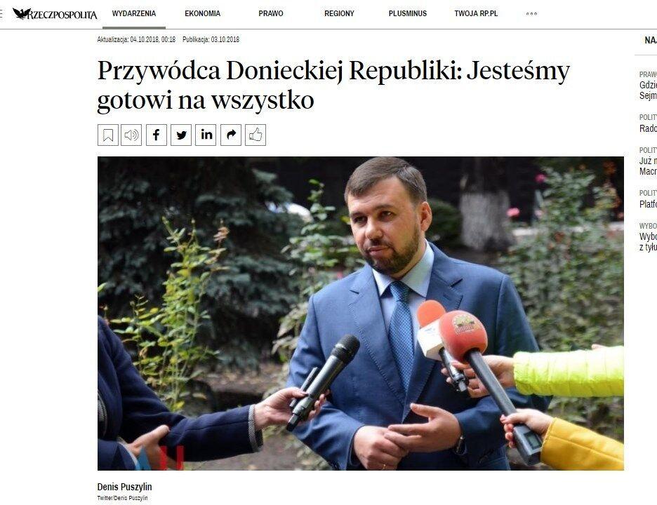 Rzeczpospolita опублікувала інтерв'ю з Пушиліним
