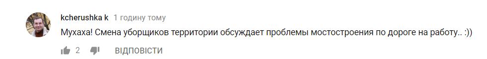 Від Кримського моста відвалилася частина: відео
