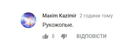 От Крымского моста отвалилась часть: видеофакт
