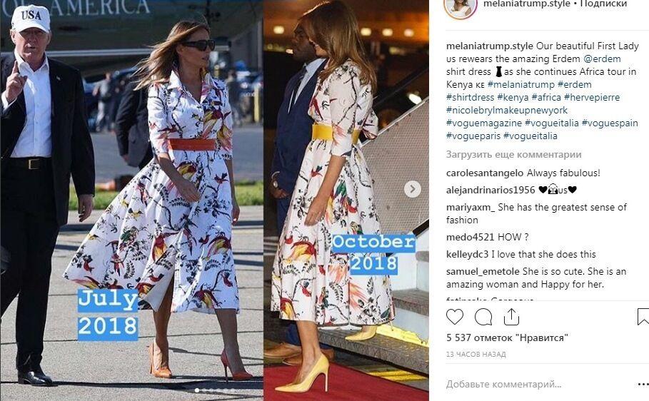 Мелания Трамп прилетела в Кению в прошлогоднем платье