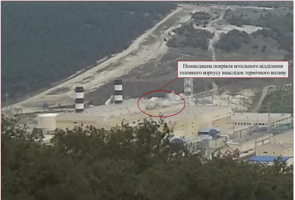 Россия скрывает новую аварию в Крыму: что известно
