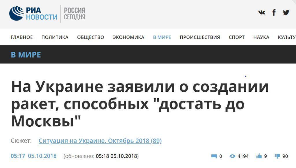 """''Дістане до Москви!"""" У Росії запанікували через зброю України"""