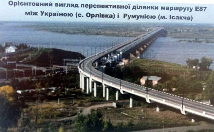 Новий грандіозний міст: Україна може отримати пряме сполучення із країною ЄС
