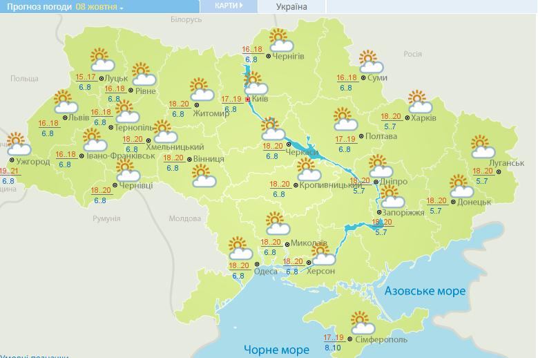 """В Україну йде друге """"бабине літо"""": коли чекати на потепління"""