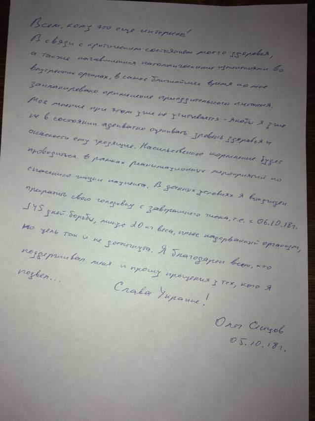 ''145 дней борьбы, минус 20 кг'': Сенцов официально объявил о завершении голодовки