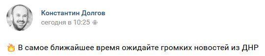 "Кандидат в главари ""ДНР"" неожиданно ""слился"""