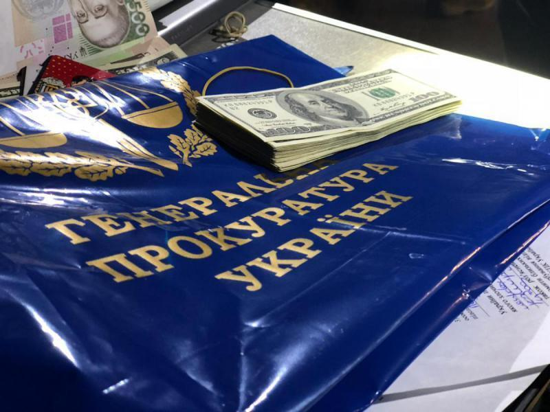 Прокурор ГПУ погорів на хабарі