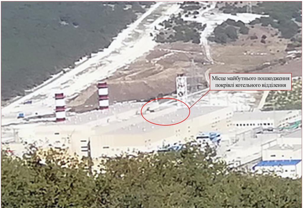 РФ скрывает новую аварию в Крыму: что известно