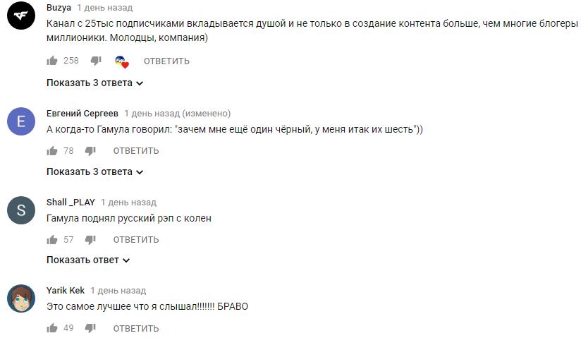 Украинский тренер перепел Киркорова