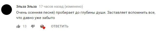 Арбеніна здивувала новим ''сірим'' кліпом