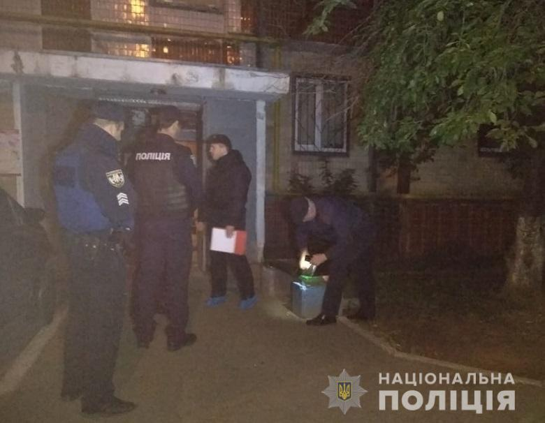 В Киеве в жилом доме произошла стрельба: есть пострадавшие