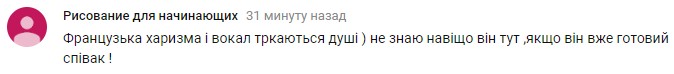 """Х-Фактор-9"": на сцене кастинга появилась легендарная певица"