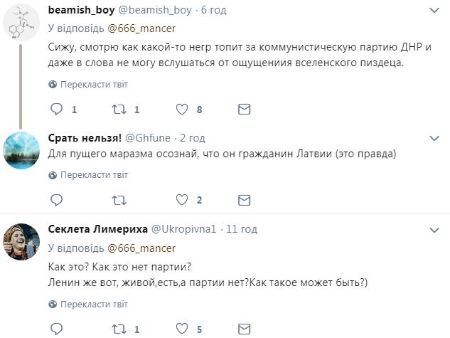 ''Ленин головного мозга'': сеть рассмешил восставший против Кремля ''ДНРовец''