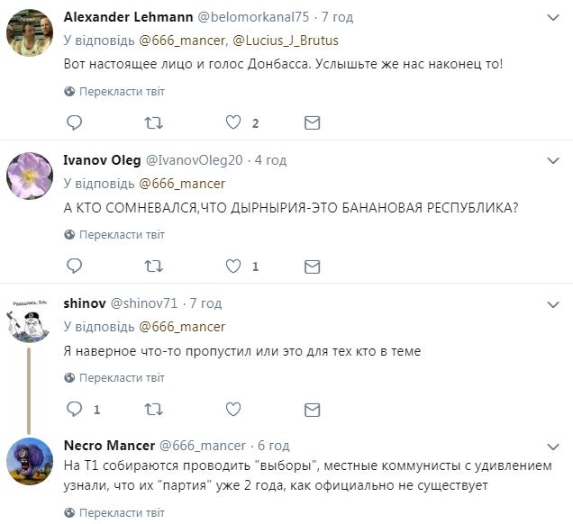 ''ДНРівець'', що повстав проти РФ, розсмішив мережу