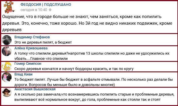 Новости Крымнаша. Организм уже понял, что к чему, а голова пока нет