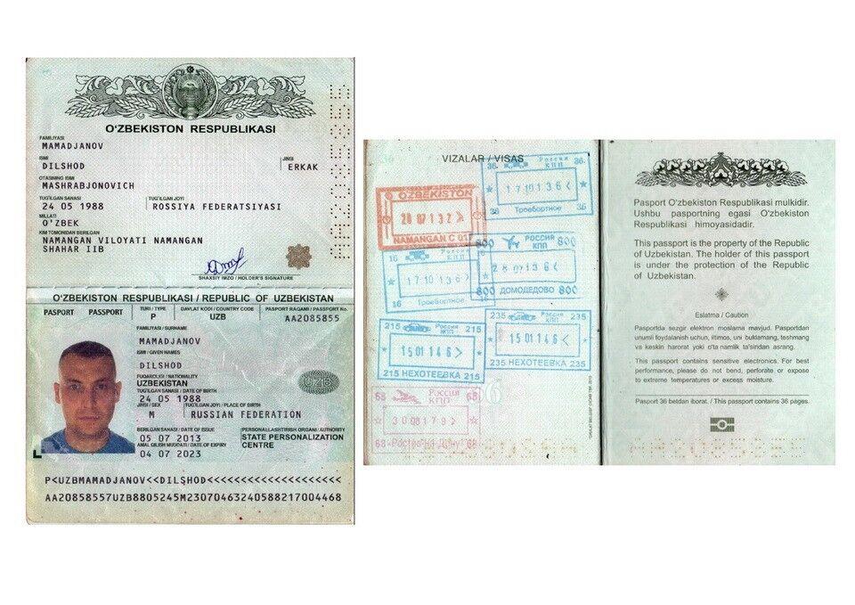 Паспорт наемника