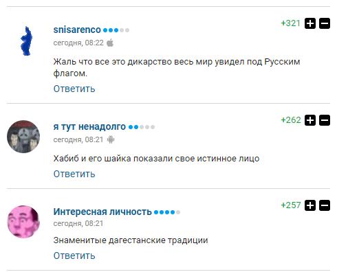 """""""Зганьбив Росію"""": Хабіба зацькували в мережі"""