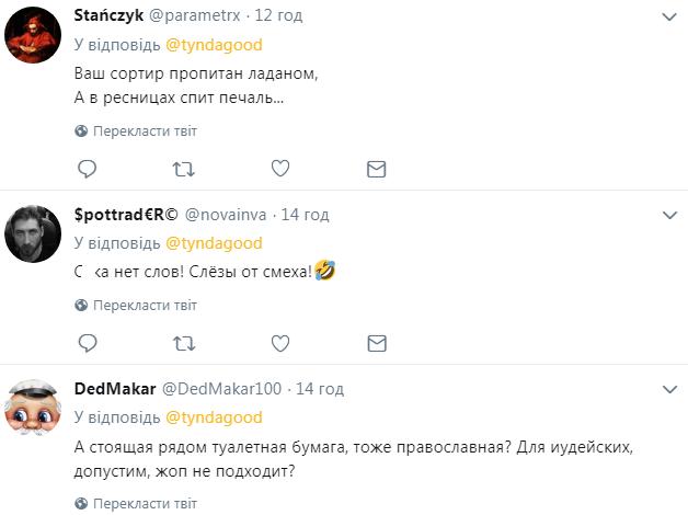 В сети высмеяли ''святой дух'' Кирилла