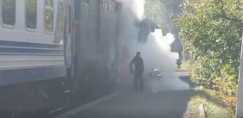 ''Видишь, как твой поезд горит'': в Украине произошло необычное ЧП
