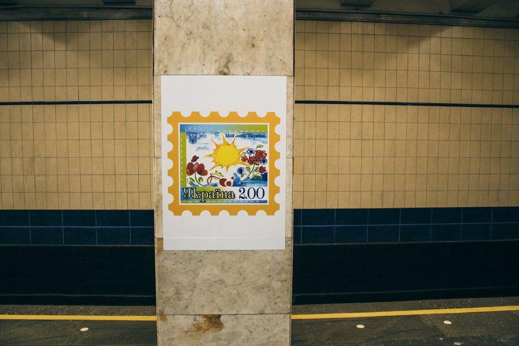 У Києві відкрили галерею на одній зі станцій метро