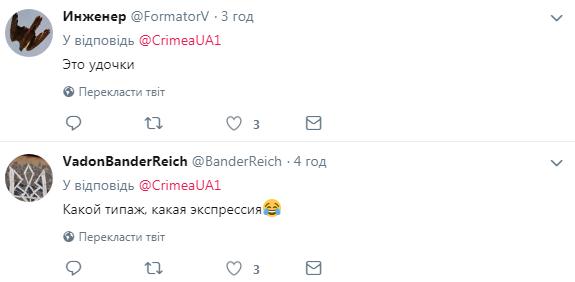 """Отвратительный инцидент с """"понаехавшими"""" в Крыму возмутил сеть"""