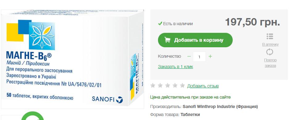 Дорожче, ніж у Європі: як аптеки наживаються на хворобах українців