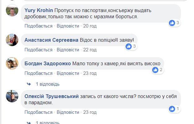 В Киеве массово начали орудовать ''домушники''